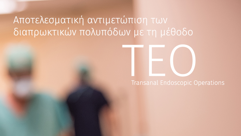 teo - General Surgery